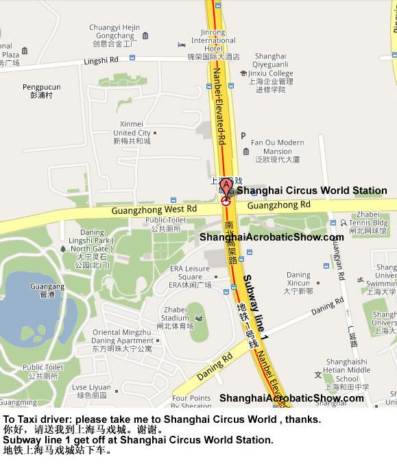 The Grand Tour Tickets >> Shanghai Circus World location